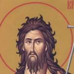 Данас је слава Свети Јован Крститељ Јовандан