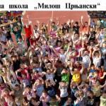 Основна школа Милош Црњански Жабаљ добила највишу оцену