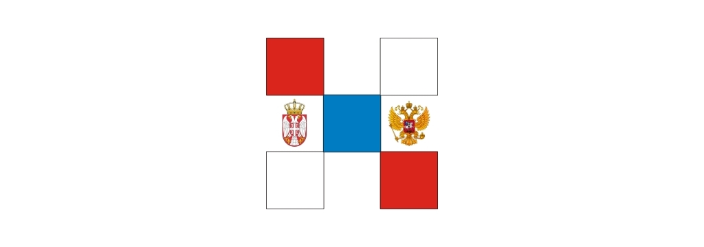 drustvo srpsko ruskog jedinstva titel