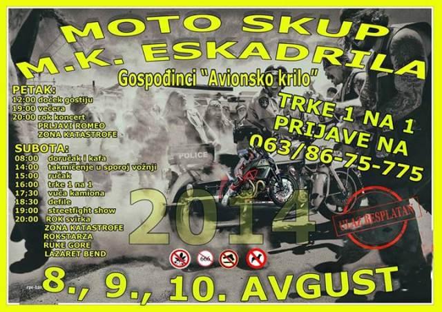 mk eskadrila gospodjinci motoskup 2014