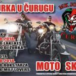 Мото скуп – журка – Мотоклуб Џокер – Чуруг