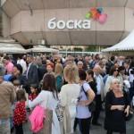 Бања Лука – Међународни сајам туризма и здравља