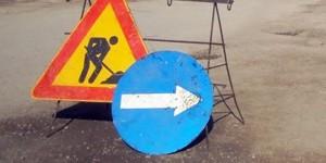 obustava saobracaja radovi na putu obilazak