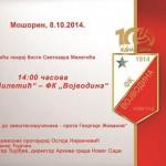 Пријатељска утакмица ФК Војводина – ФК Милетић Мошорин