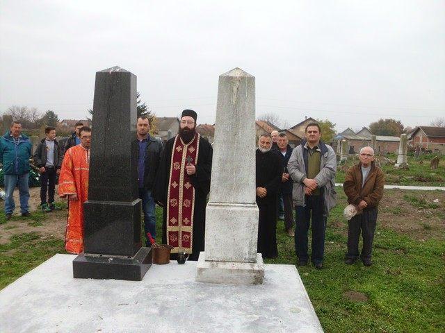 spomenici branislav stevan stevanovic sajkas