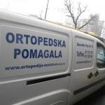 Општина Тител обезбедила средства за набавку болничког кревета