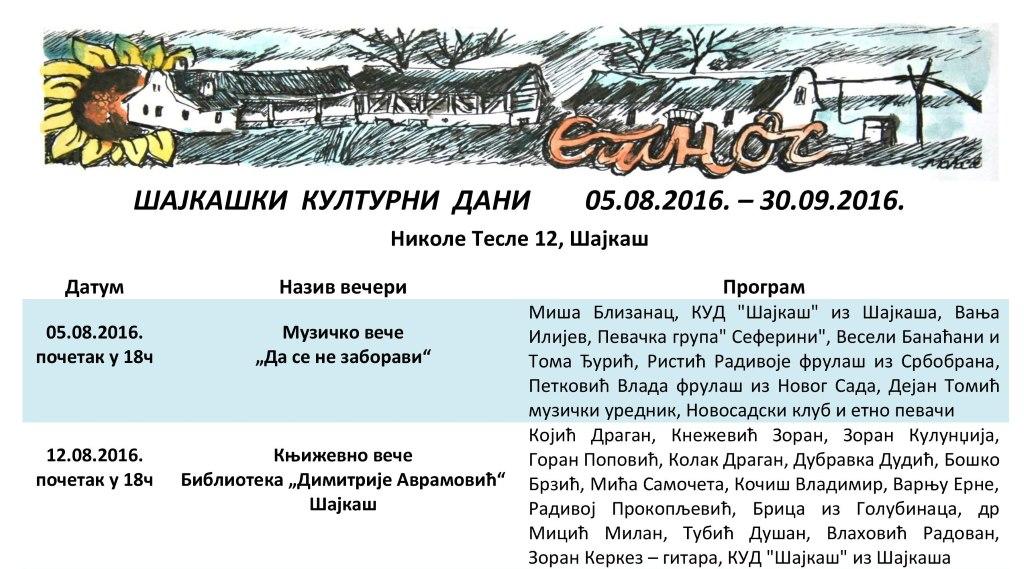 sajkaski-kulturni-dani-etnos-2016