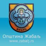 Митровдан – Дан општине Жабаљ