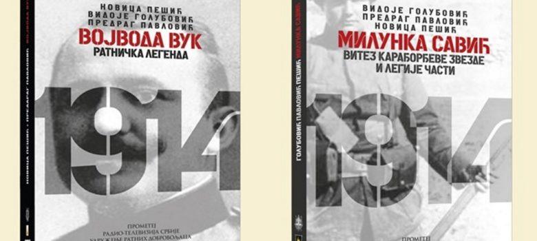 Vojvoda Vuk Milunka Savic biblioteka titel