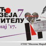 Noć muzeja 2017 u STŠ Mileva Marić Titel – Izložba novih kuvarica