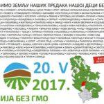 Љубивоје Ршумовић: ГМО је скраћеница од модификоване српске речи ГоМнО!