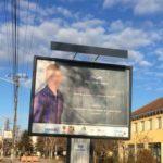 Најуспешнији ђаци на билбордима