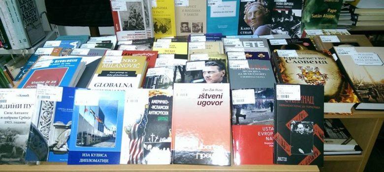 biblioteka titel nove knjige