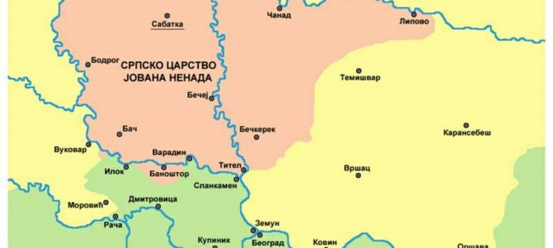 srpsko carstvo jovana nenada