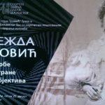 Свечано отварање изложбе Надежда Петровић: с обе стране објектива