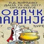 Ловачка гулашијада Ђурђево 2017