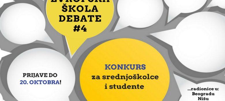 evropska skola debate