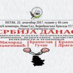 Промоција књиге Србија данас