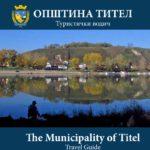 Општина Тител поново на Сајму туризма