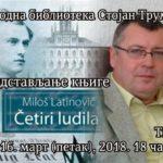 Представљање књиге Милоша Латиновића Четири лудила