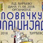 Ловачка гулашијада Ђурђево 2018