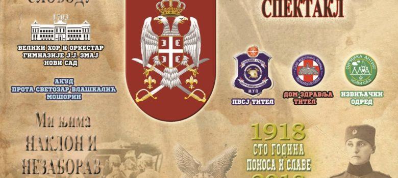 os isidora sekulic sajkas proslava 100 godisnjice velikog rata