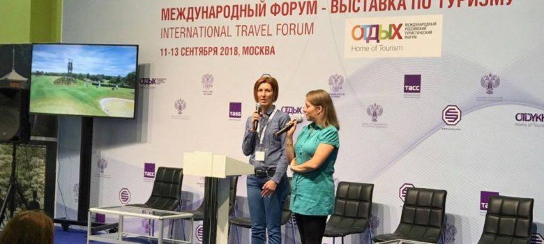 to zabalj sajam moskva 2018