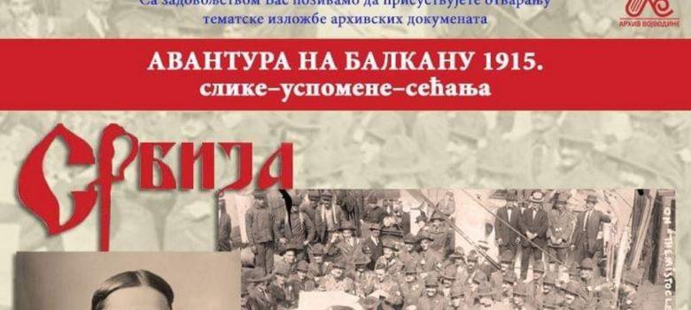 avantura na balkanu 1915 ljiljana dozic