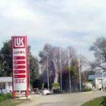 Напокон почиње са радом бензинска пумпа у Тителу