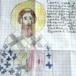 Жабаљ – изложба ученичких радова поводом Дана Светог Саве