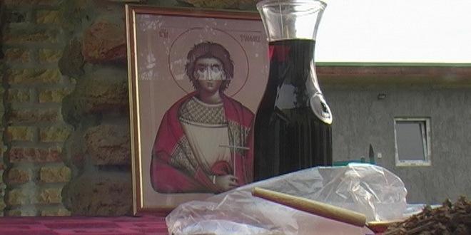 curug vino sveti trifun