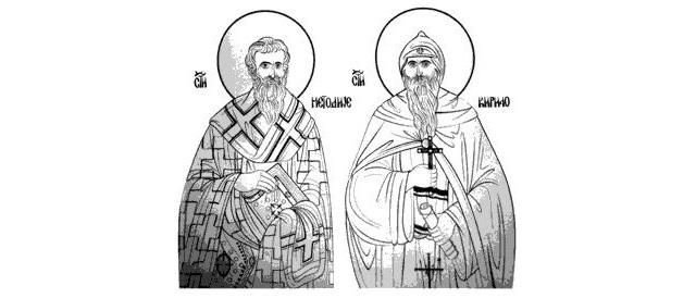 smotra cirilicke pismenosti 2014