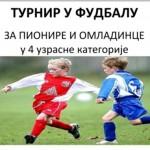 Фудбалски турнир за пионире и омладинце у Жабљу