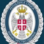Министарство одбране позвало добровољце за асанацију