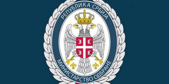 ministarstvo odbrane srbije vojska