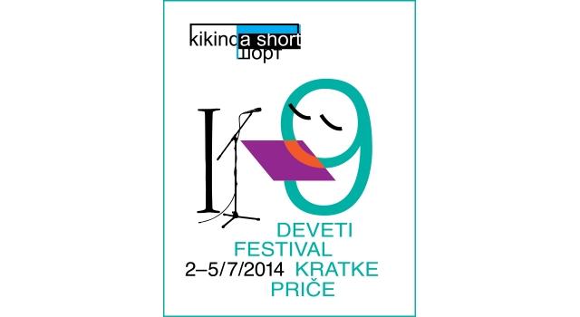 Kikinda Short Festival 9