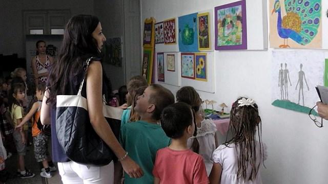 detinjstvo zabalj humanitarna aukcija