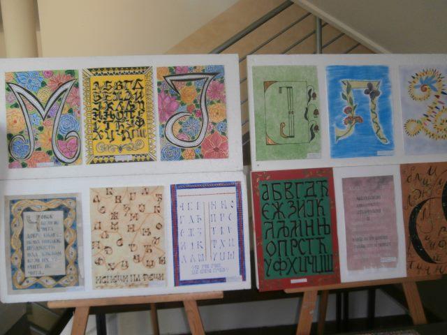 izlozba kaligrafskih radova biblioteka titel