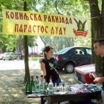 Ковиљска Ракијада – Парастос дуду 2014