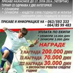 Вечерњи турнир у малом фудбалу Жабаљ 2014