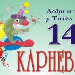 14-ти Дечји Карневал Тител 2014