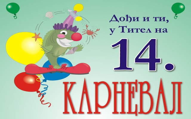 akud titel 14 karneval 2014
