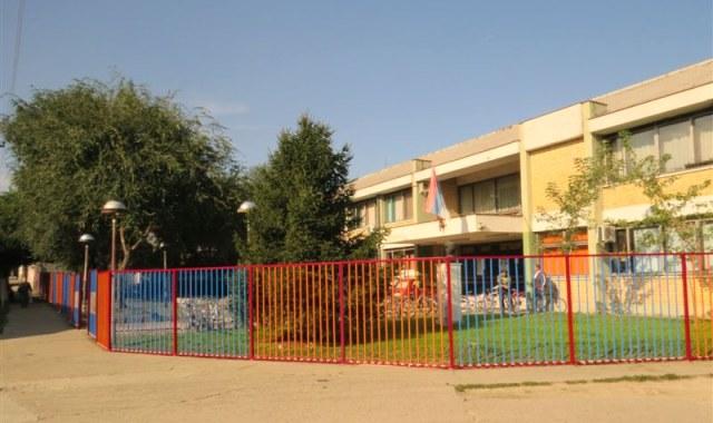 osnovna skola titel ograda