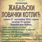 Жабаљски ловачки котлић 2014