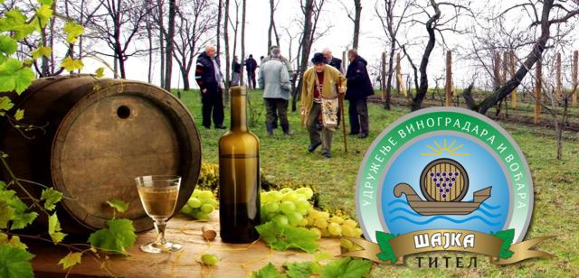 udruzenje vinogradara vocara sajka titel