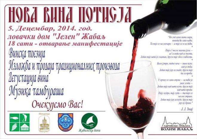 nova vina potisja zabalj