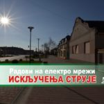 Искључења струје 26. маја Жабаљ, Чуруг, Госпођинци, Ђурђево, Шајкаш, Вилово, Мошорин и Гардиновци
