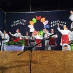 Ускршњи концерт КУД-а Тараш Шевченко