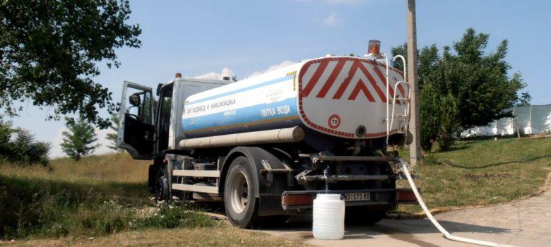 cisterna titel restrikcije vode