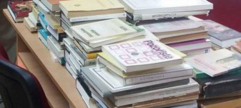biblioteka donacija jovan radivojevic